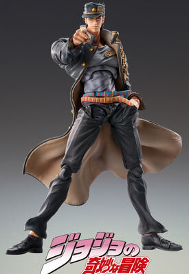 Фигурка Super Action Statue Jotaro Kujo Ver.1.5